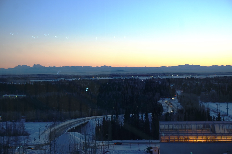 View from Museum of the North, Fairbanks