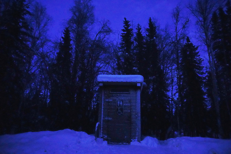 Outhouse, Colorado Creek, Elliott Highway, way to Artic Circle